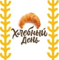 Справочник компаний ООО Учалинский Хлебозавод